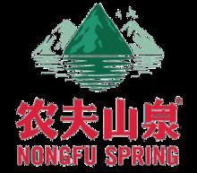 Nongfu Spring httpsuploadwikimediaorgwikipediaenthumb0
