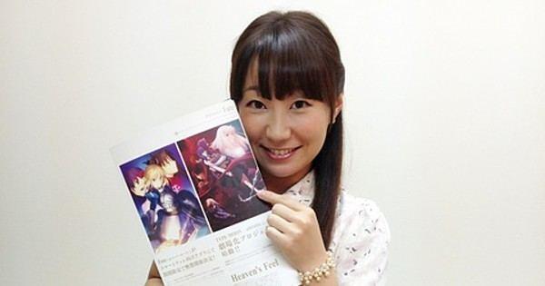 Noriko Shitaya - Alchetron, The Free Social Encyclopedia