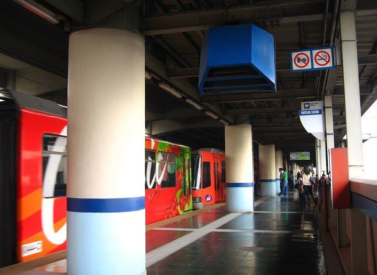 North Avenue MRT station