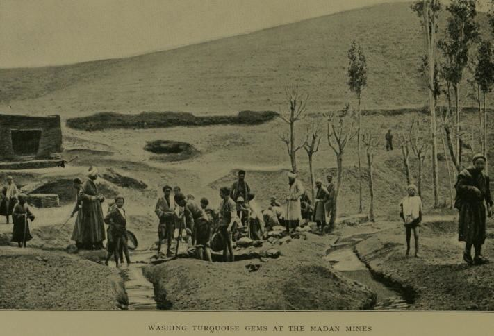 North Khorasan Province in the past, History of North Khorasan Province