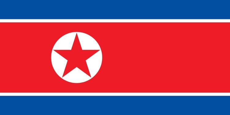 North Korea at the 2013 World Aquatics Championships