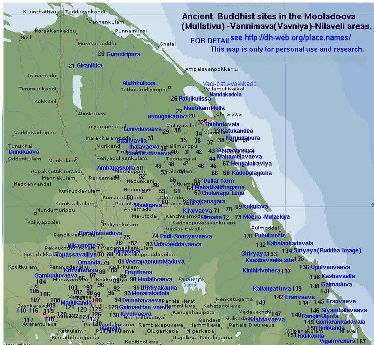 Northern Province, Sri Lanka in the past, History of Northern Province, Sri Lanka