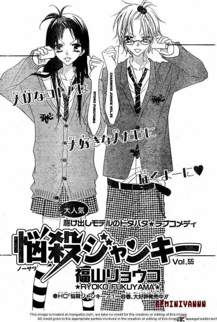 Nosatsu Junkie Charming Junkie 55 Read Charming Junkie 55 Online Page 1