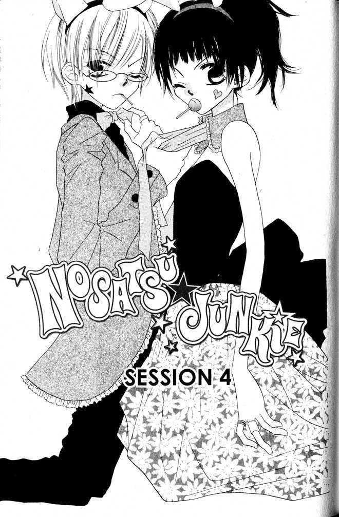 Nosatsu Junkie Charming Junkie Zerochan Anime Image Board
