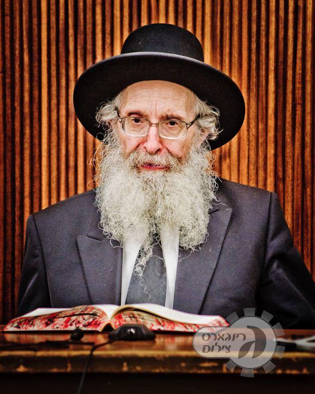 Nosson Tzvi Finkel (Mir) greengart Photo Keywords Rabbi Nosson Tzvi Finkel