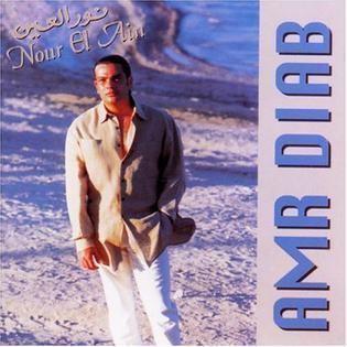 Nour El Ain httpsuploadwikimediaorgwikipediaen882Nou