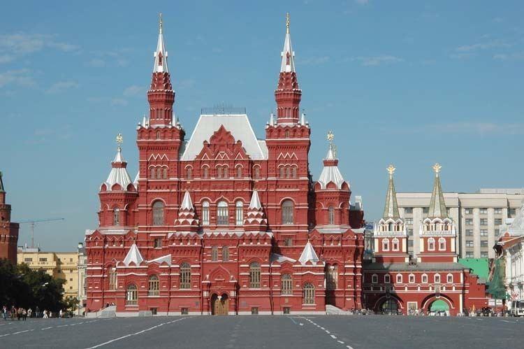 Novomoskovsk, Russia in the past, History of Novomoskovsk, Russia