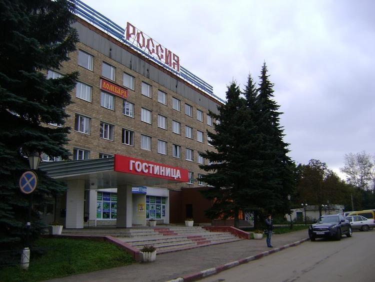 Novomoskovsk, Russia httpssecbstaticcomimageshotelmax1024x768