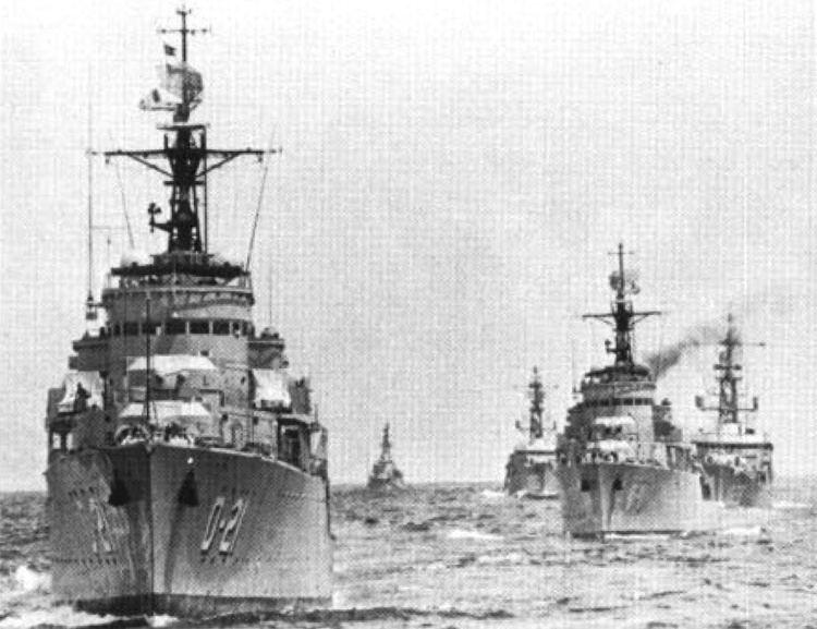 Nueva Esparta-class destroyer