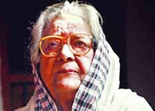 Nurjahan Begum Bangladesh Development Reports