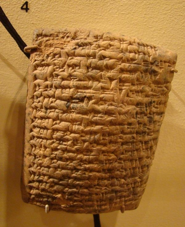 Nuzi Nuzi Tablets and the Patriarchs Leon39s Message Board