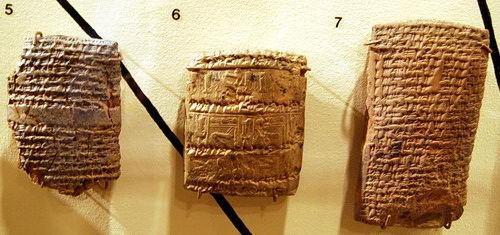 Nuzi Biblical Archaeology Bonus 21 Nuzi Tablets