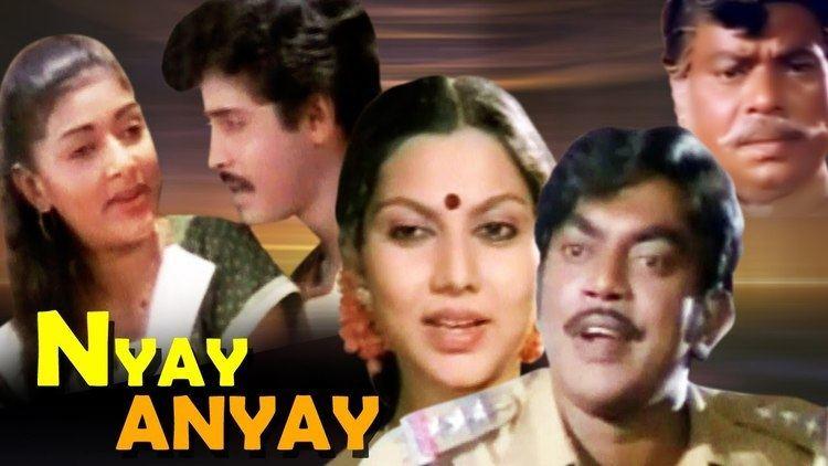 Nyay Anyay Niyayam Ketkirane Full Movie Tamil Hindi Dubbed