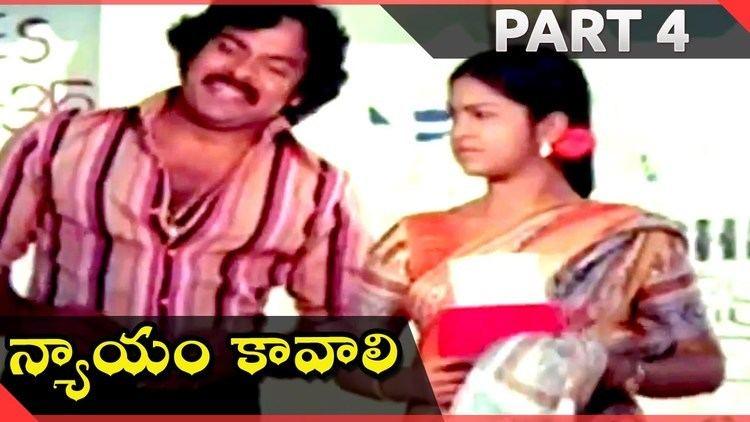 Nyayam Kavali Nyayam Kavali Telugu Movie part 0411 Chiranjeevi Radhika