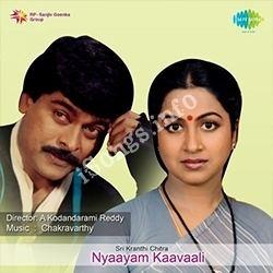 Nyayam Kavali Nyayam Kavali Songs free download