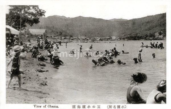Obama, Fukui in the past, History of Obama, Fukui