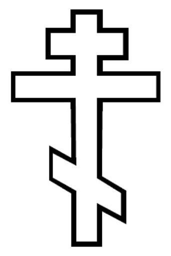 October 16 (Eastern Orthodox liturgics)