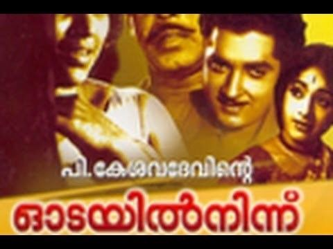 Odayil Ninnu (film) Odayil Ninnu 1965 Full Length malayalam movie YouTube