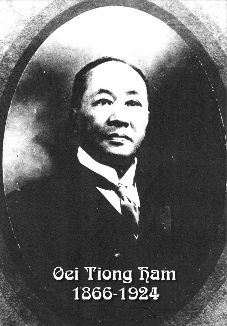 Oei Tiong Ham GlennSHuang User Trees Genealogycom