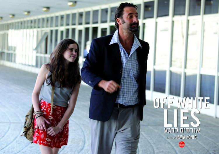 Off White Lies Off White Lies 2011 uniFrance Films