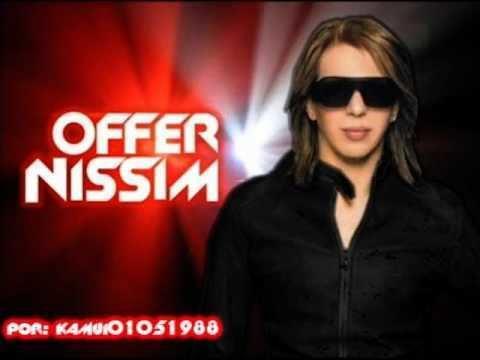 Offer Nissim Heart Breaking Original Mix Offer Nissim feat Maya