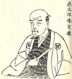 Ogyu Sorai httpsuploadwikimediaorgwikipediacommonsthu