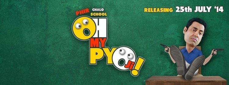 Oh My Pyo movie poster