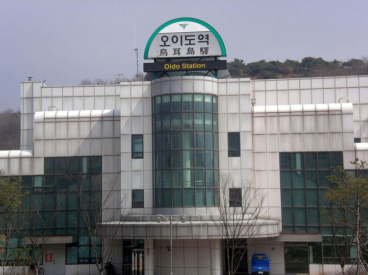 Oido Station