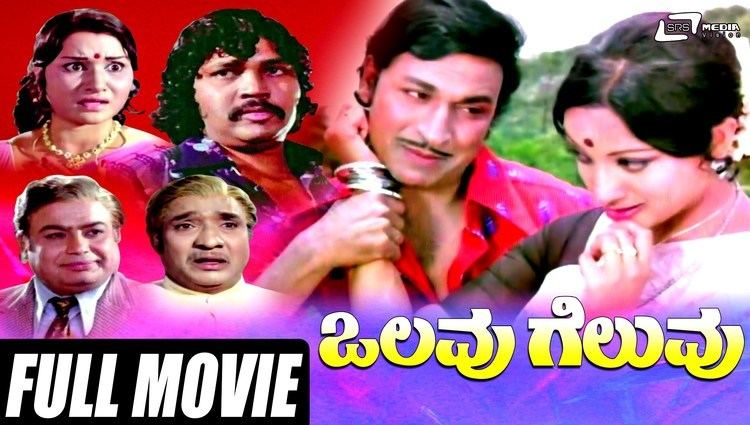 Olavu Geluvu Olavu Geluvu Kannada Full HD Movie ing Dr