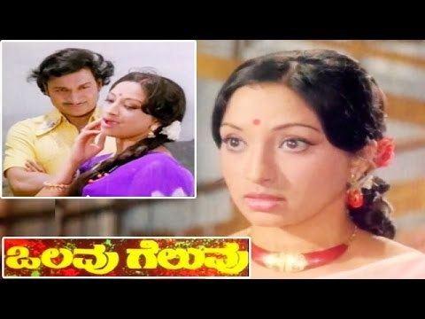 Olavu Geluvu Olavu Geluvu Kannada Full Length Movie YouTube