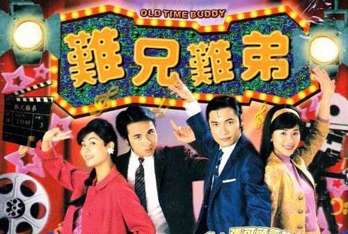 Old Time Buddy Old Time Buddy 25 Episodes tofuCube