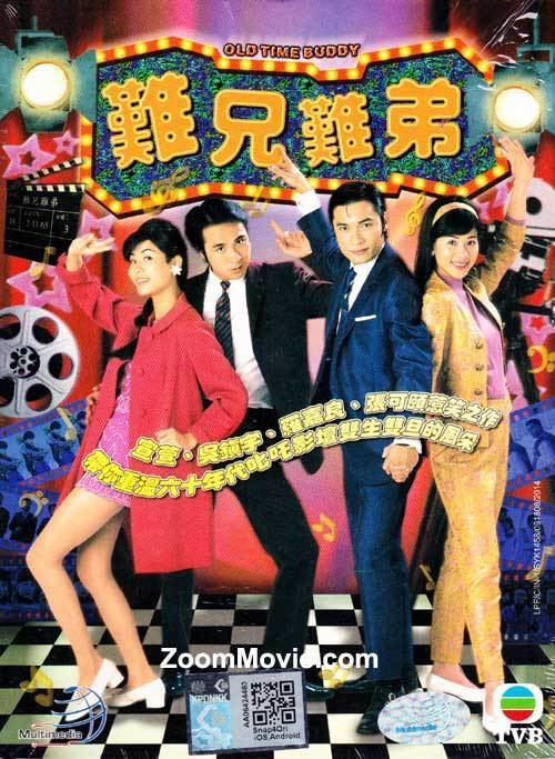 Old Time Buddy Old Time Buddy DVD Hong Kong TV Drama 1997 Episode 125 end Cast