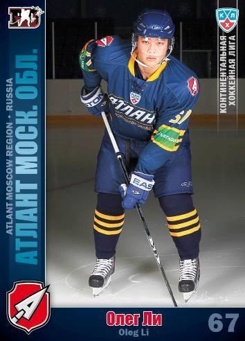 Oleg Li KHL Hockey cards Oleg Li young talent Sereal Basic series 2010