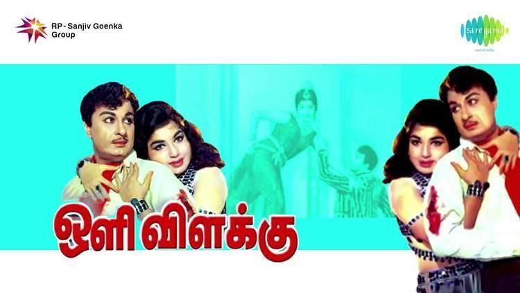 Oli Vilakku Oli Vilakku MGR Jayalalitha Tamil Movie Audio Jukebox YouTube