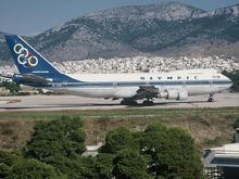 Olympic Airways Flight 417 httpsuploadwikimediaorgwikipediacommonsthu