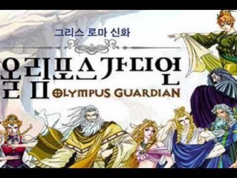 Olympus Guardian Olympus Guardian Opening Song YouTube