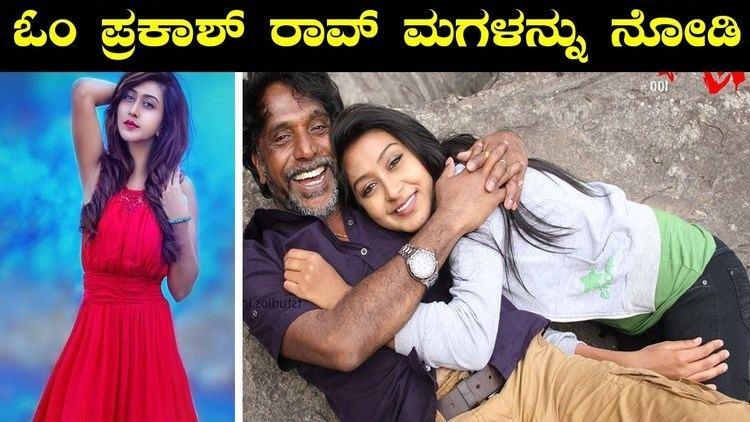 Om Prakash Rao Director Om Prakash Rao Daughter Shravya Rao Latest Photos YouTube