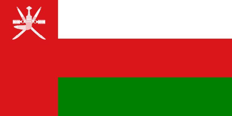 Oman at the 2016 Summer Olympics