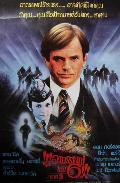 Omen III: The Final Conflict Film Review Omen III The Final Conflict 1981 HNN