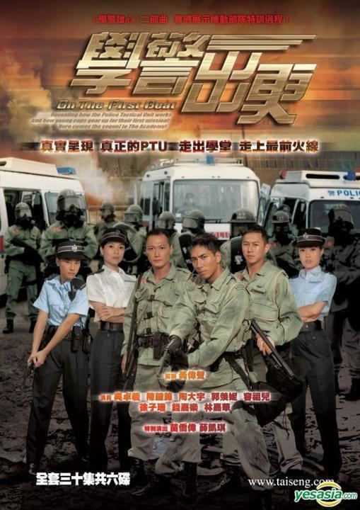On the First Beat On The First Beat DVD End English Subtitled TVB Drama US