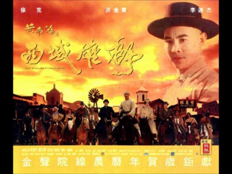 Once Upon a Time in China and America Once Upon A Time In China And America Final Fight Theme YouTube