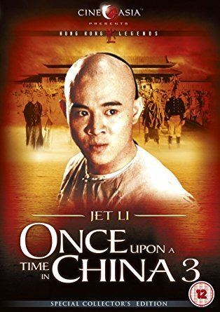 Once Upon a Time in China III Once Upon A Time In China 3 DVD Amazoncouk Jet Li Tsui Hark