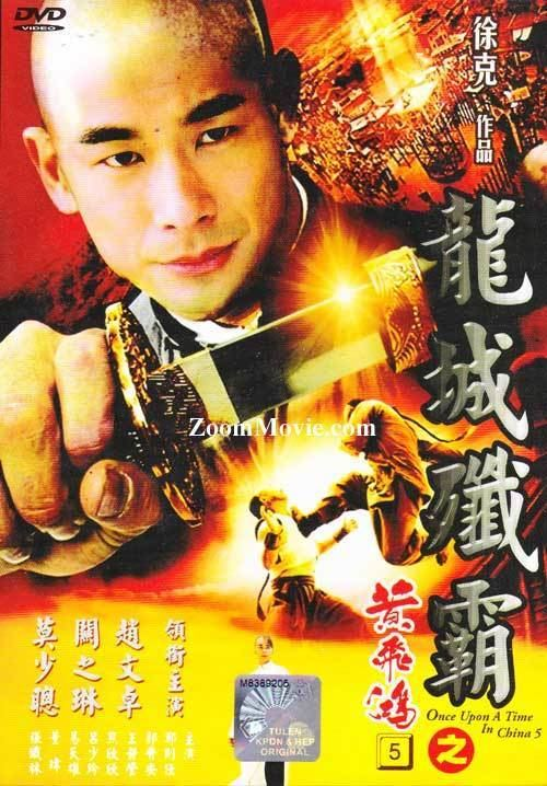 Once Upon a Time in China V Once Upon A Time In China V DVD Hong Kong Movie 1994 Cast by