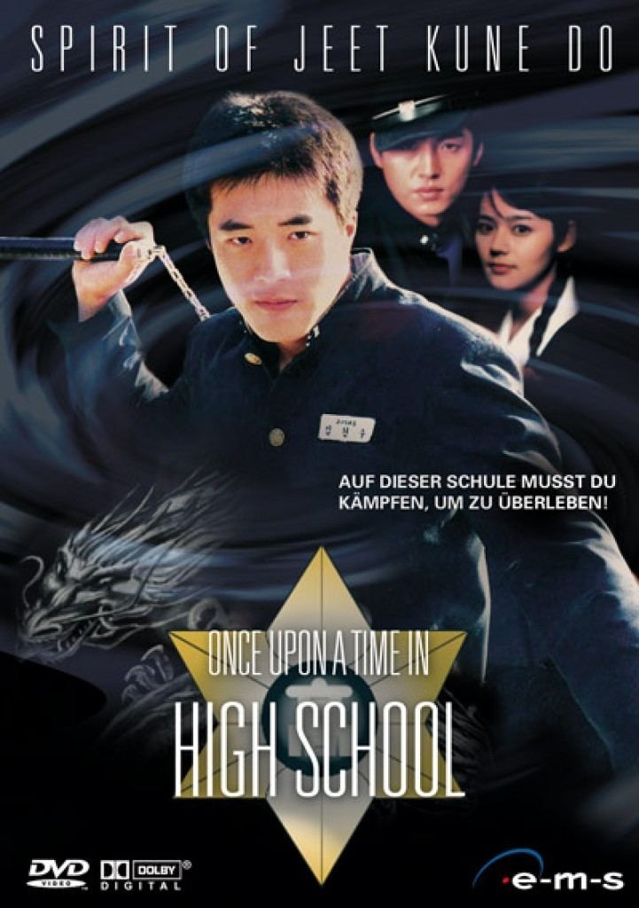 Once Upon a Time in High School Once Upon a Time in High School 2004 Kungfu Kingdom