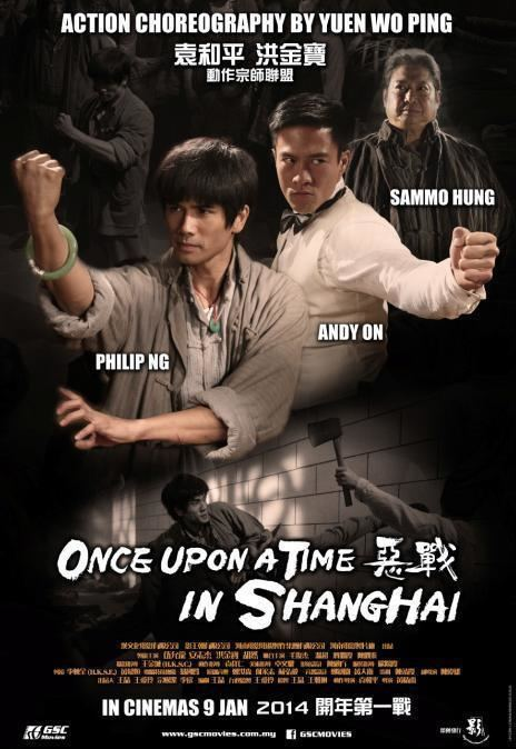 Once Upon a Time in Shanghai (1998 film) ErikLundegaardcom Movie Review Once Upon a Time in Shanghai 2014