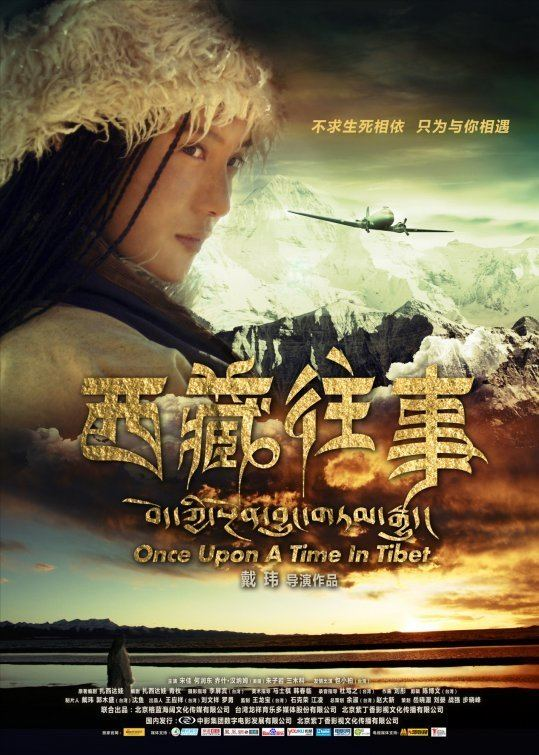 Once Upon a Time in Tibet Once Upon a Time in Tibet Movie Poster 4 of 4 IMP Awards