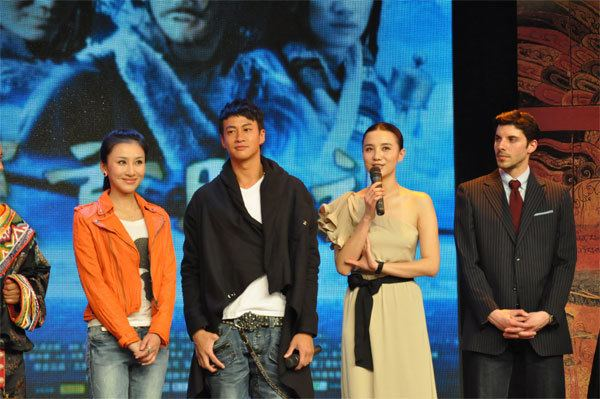 Once Upon a Time in Tibet Once Upon a Time in Tibet Premieres in BJ China Entertainment News