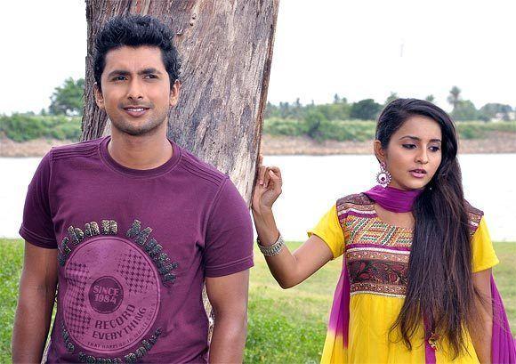 Ondu Kshanadalli movie scenes A scene from Ondu Kshanadalli