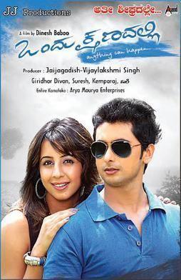 Ondu Kshanadalli movie poster