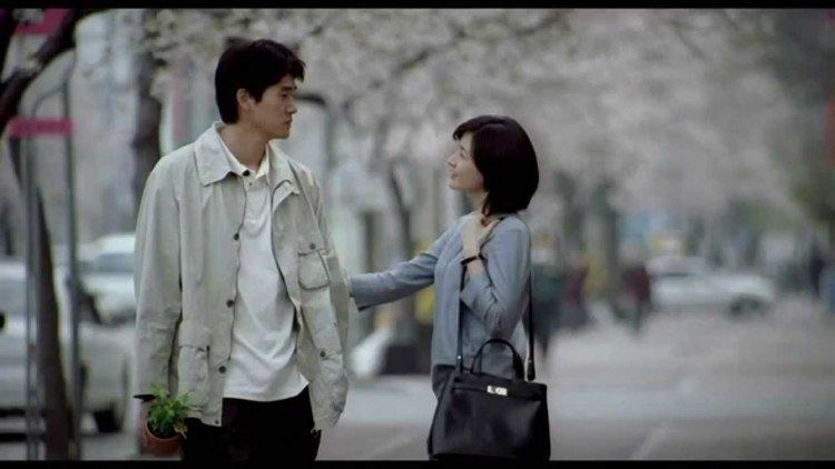 One Fine Spring Day One Fine Spring Day Kim Yoon Ah With lyrics YouTube